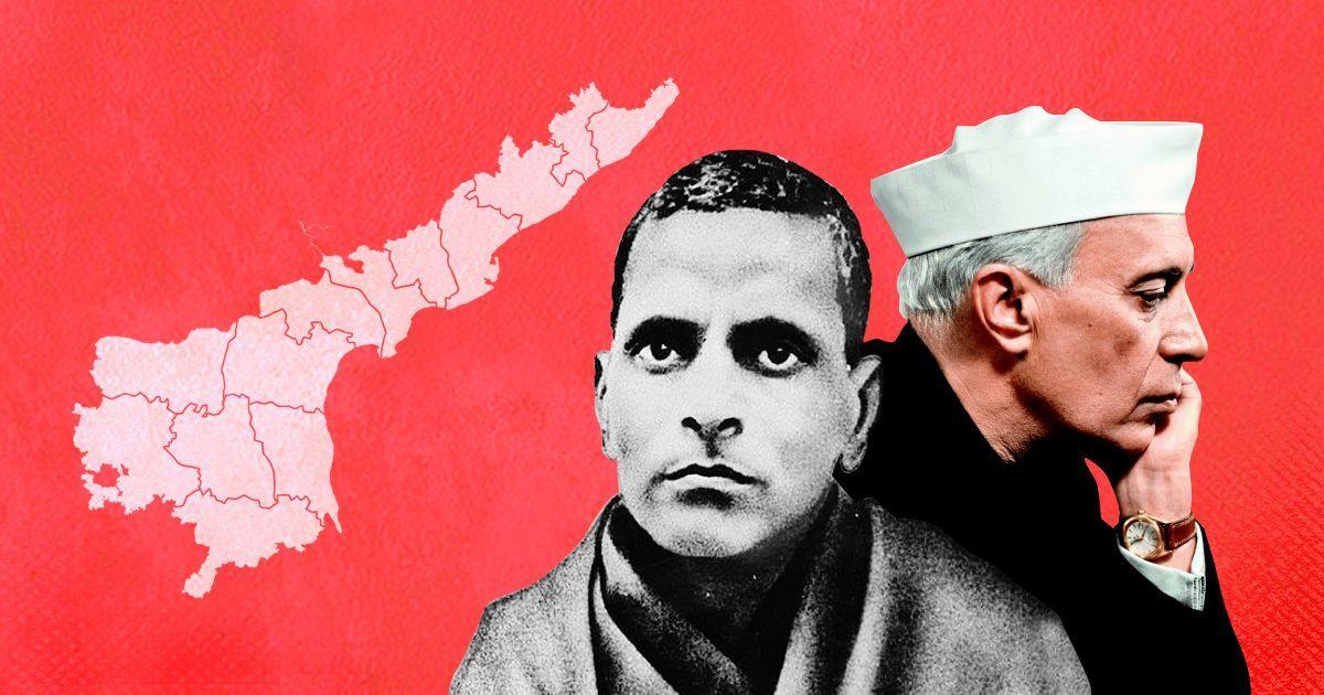 जब गांधी के एक अनुयायी ने नेहरू को आंध्र प्रदेश बनाने पर मजबूर कर दिया था