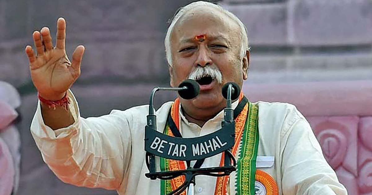 Land of Hindus? Mohan Bhagwat, Narendra Modi and the Sangh Parivar are using 'Hindustan' all wrong