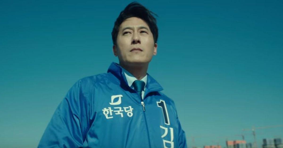 South Korean actor Kim Joo-hyuk dies at age 45 in a car crash