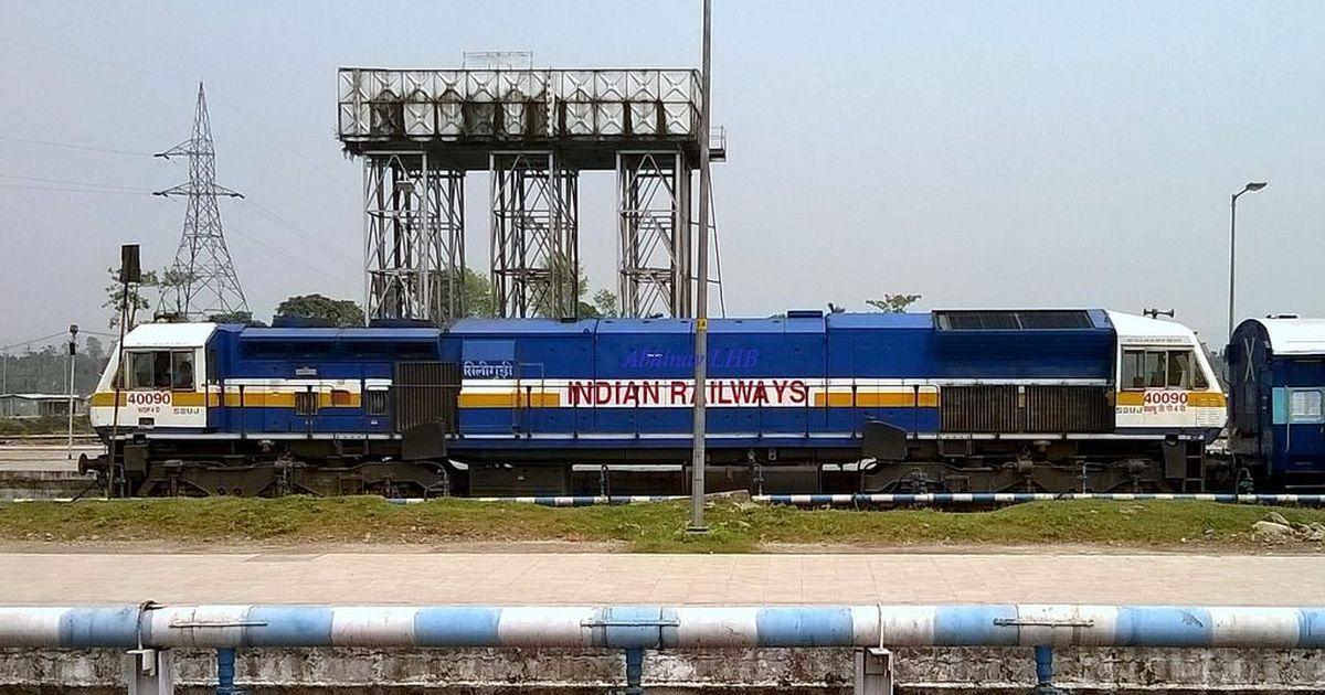 बिना पूछे लंबी छुट्टी पर गए 13 हजार रेलवे कर्मचारियों की हमेशा के लिए छुट्टी होने वाली है