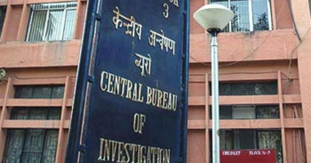 CBI arrests main accused after 24 yrs