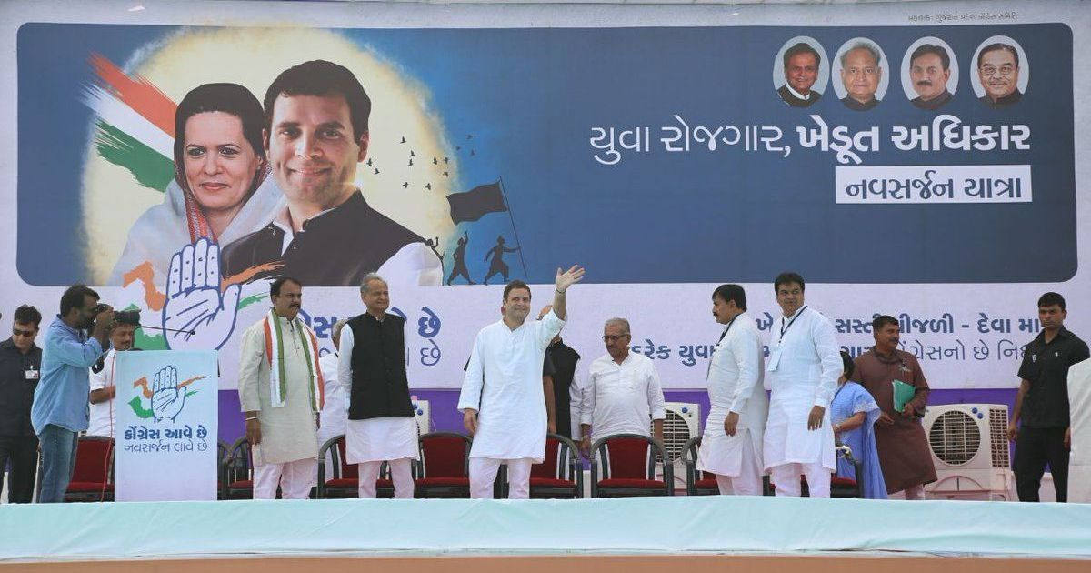 No ease of doing business for small traders: Rahul Gandhi