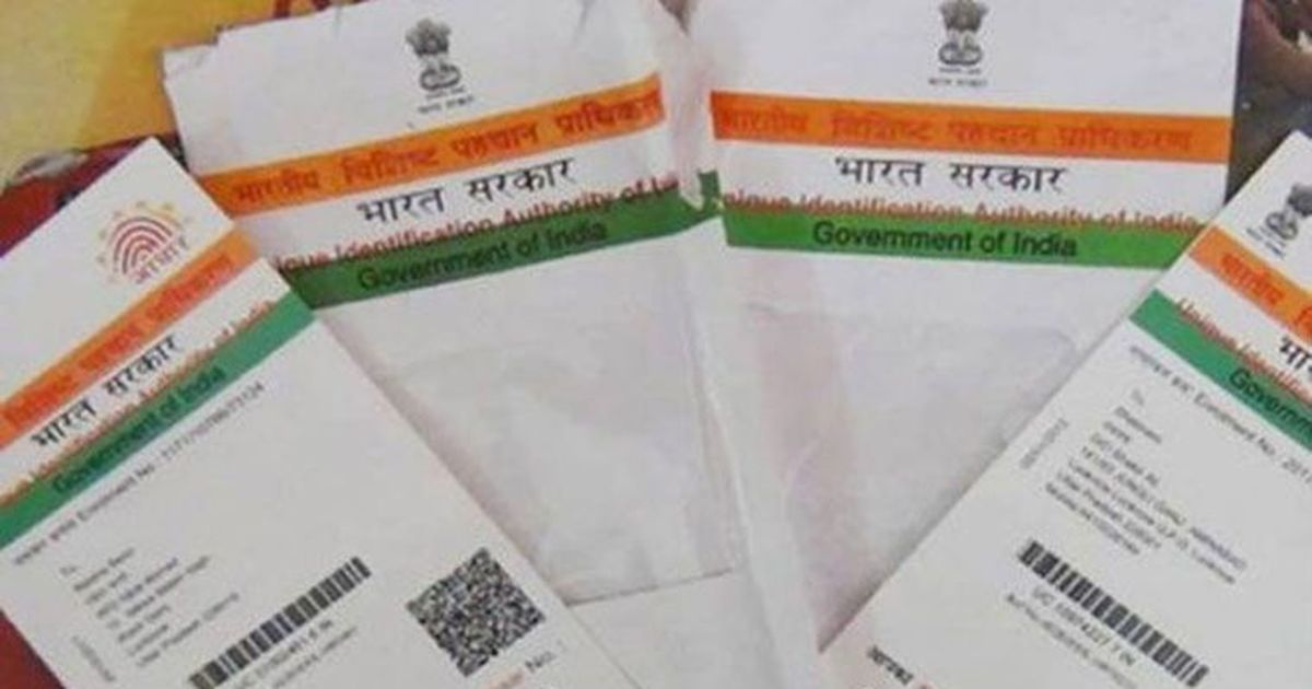 Aadhaar authentication through Face ID from July 1 onwards