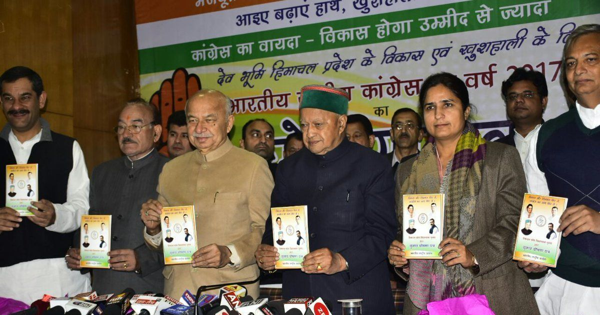 Congress promises interest-free loans to Himachal Pradesh farmers in election manifesto