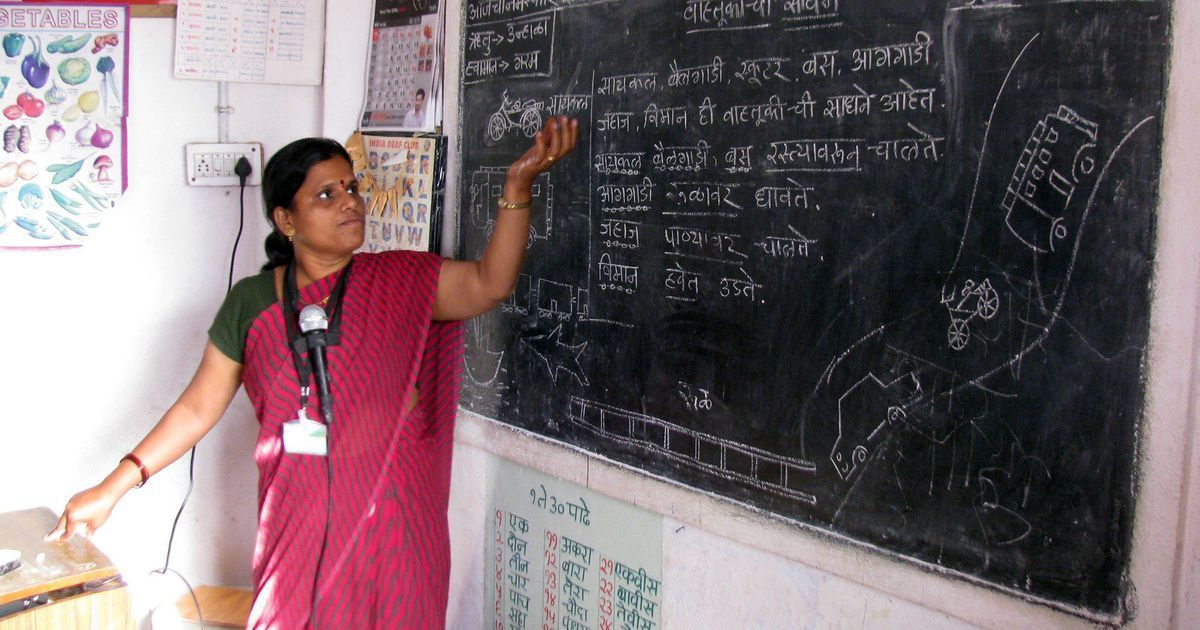 Has Google made teaching a nightmare job in India? A veteran teacher sets the record straight