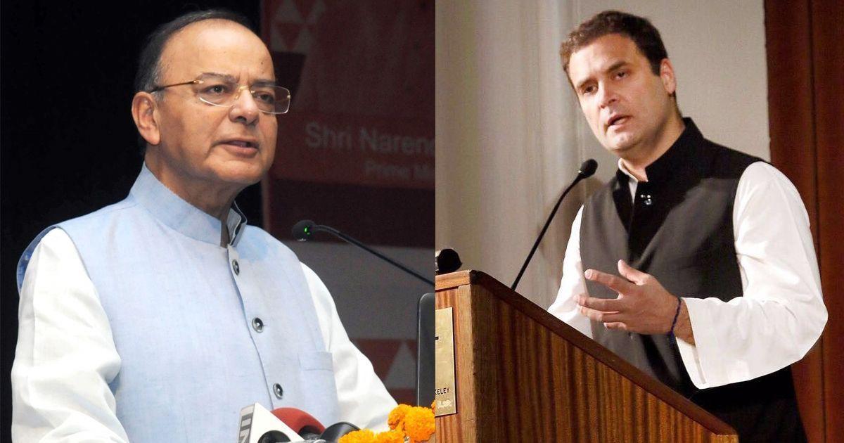 ईज ऑफ डूइंग बिजनेस रैंकिंग को लेकर राहुल गांधी और अरुण जेटली ट्विटर पर आमने-सामने