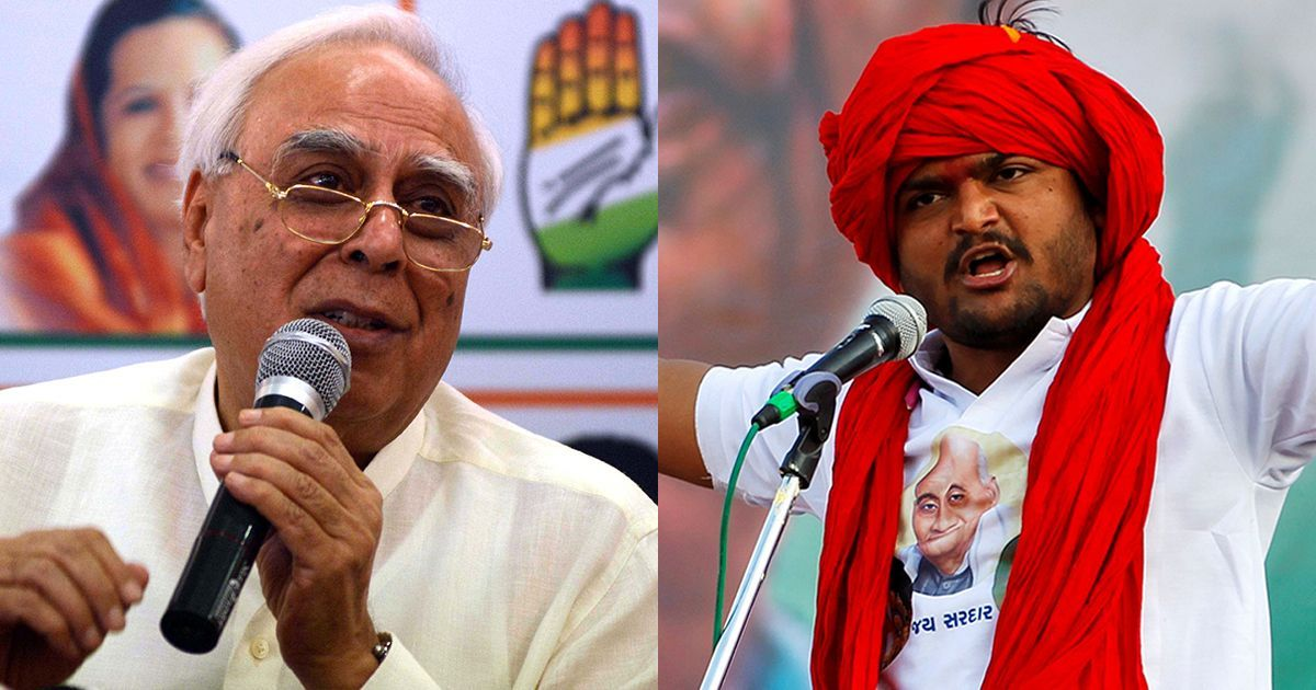 Gujarat Patidar agitation row: Congress' Kapil Sibal to ...