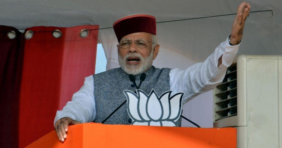 हिमाचल में एक भी पोलिंग बूथ ऐसा नहीं होना चाहिए जहां कांग्रेस रूपी दीमक बचा रहे : नरेंद्र मोदी