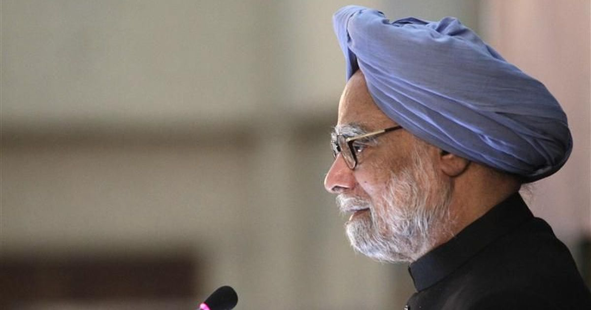 Don't want pity: Manmohan Singh refuses to 'compete with PM' on the basis of their humble background