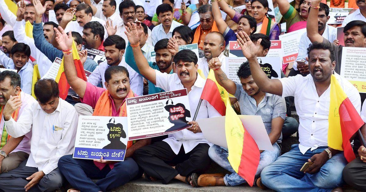 Karnataka: Tipu Jayanti celebrated amid tight security, Section 144 imposed in Kodagu district