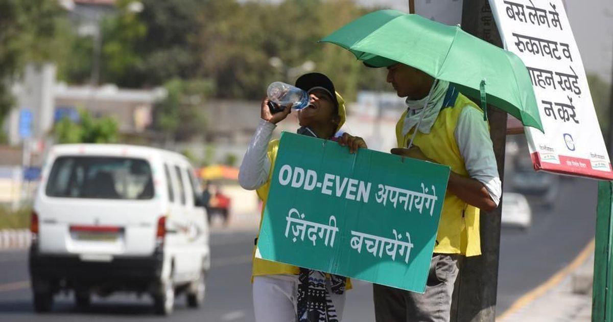 दिल्ली सरकार ऑड-ईवन योजना को लागू करने से पीछे हटी