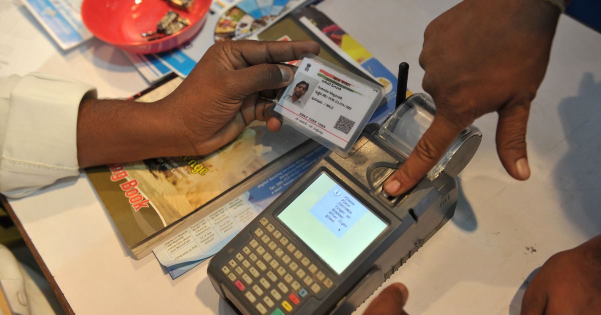 Don't get Aadhaar smart cards, they are not usable: UIDAI