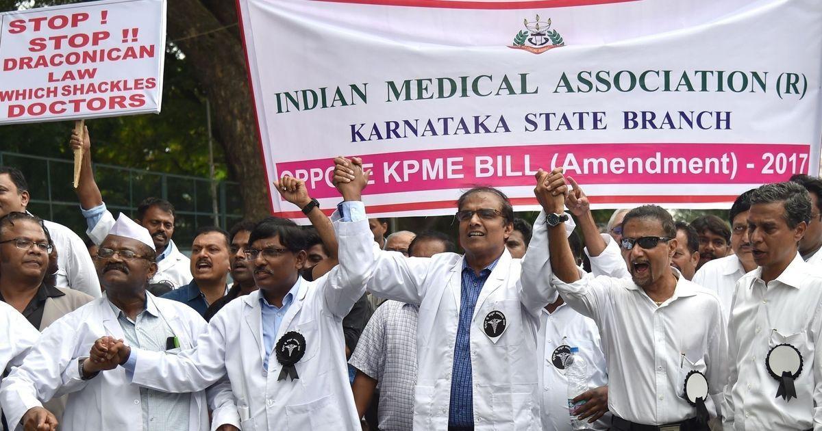 कर्नाटक : डॉक्टरों की हड़ताल के चलते अब तक छह मरीज़ों की मौत