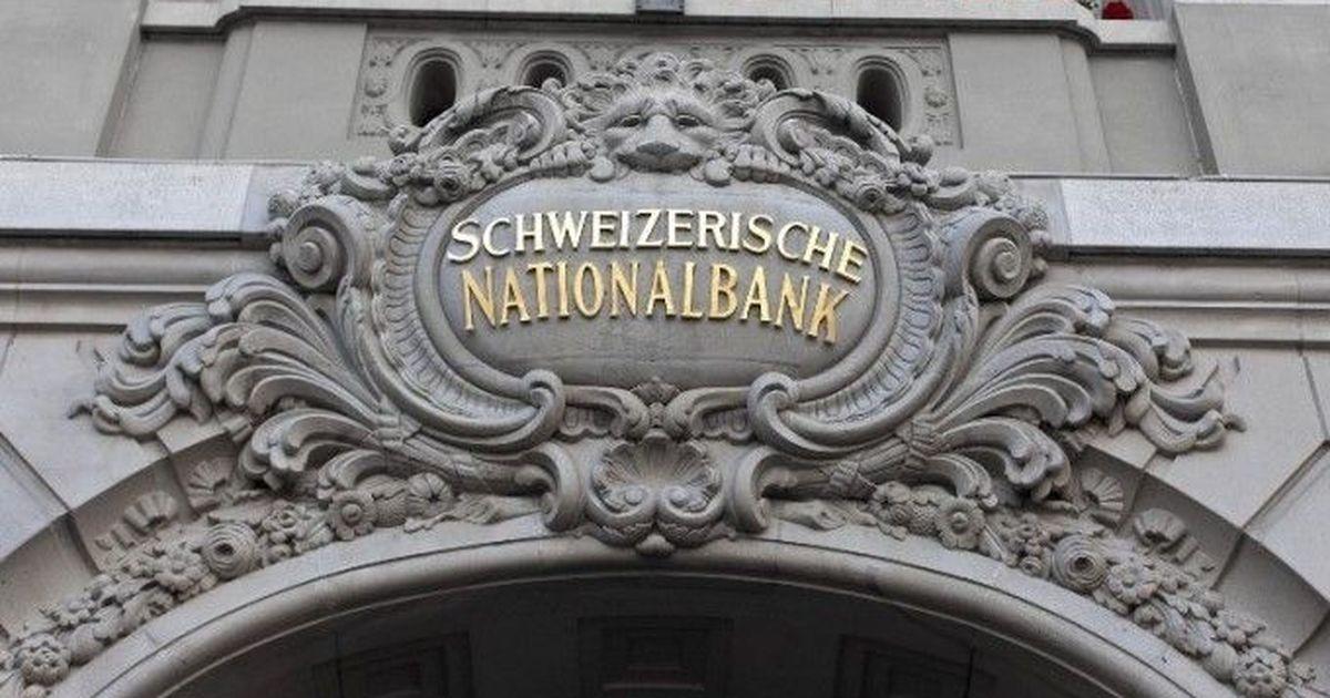 क्यों स्विस बैंकों के इस क़दम से बचे-खुचे कालेधन की 'घरवापसी' एक सपना ही बनी रह सकती है