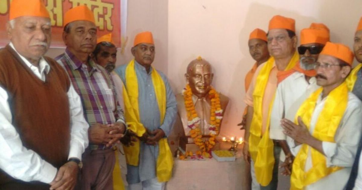 Hindu Mahasabha sets up a shrine for Nathuram Godse in Gwalior
