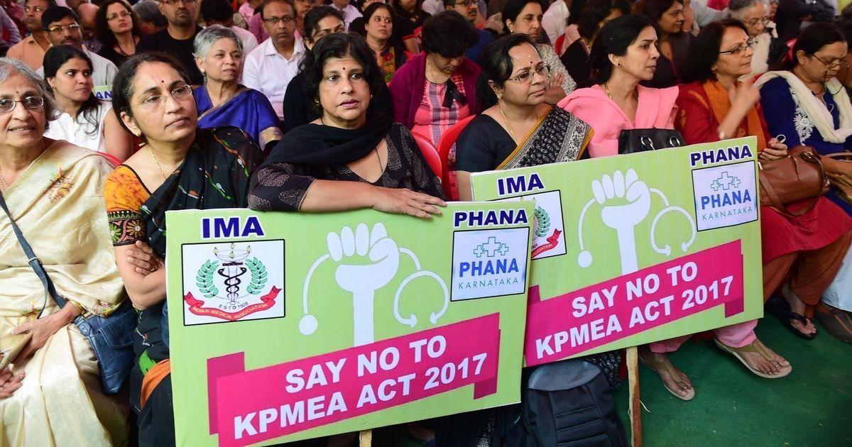Image result for doctor protest karnataka