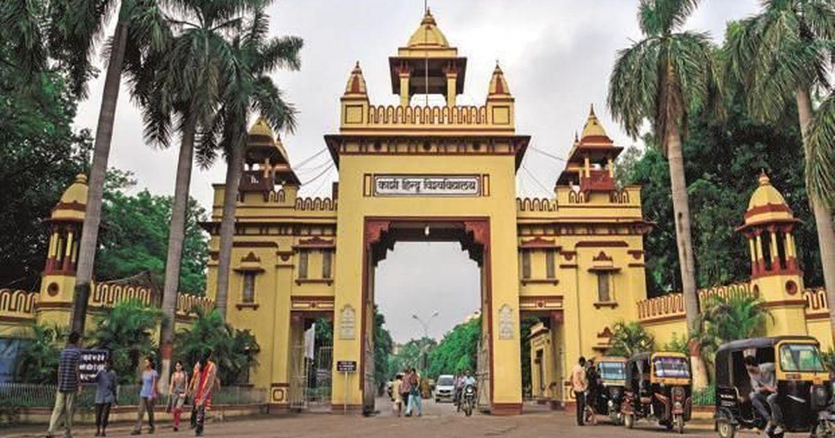 क्यों हिंदुत्व के शोर के बीच आज हमें मालवीय के हिंदू विश्वविद्यालय की जरूरत सबसे अधिक है?