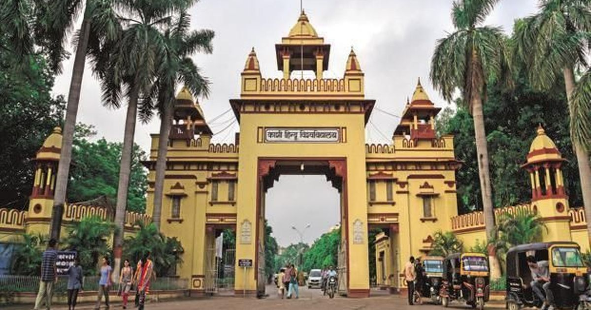 Once again, BHU asks students to write about Kautilya's idea of GST