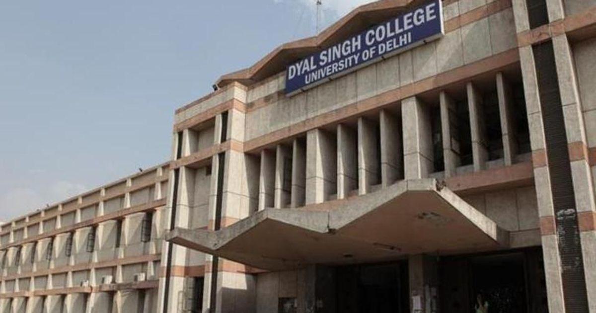 दिल्ली विश्वविद्यालय के दयाल सिंह ईवनिंग कॉलेज का नाम अब वंदेमातरम कॉलेज होगा