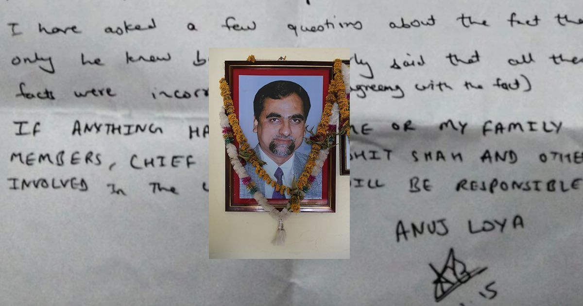 Now, CBI judge Loya's son Anuj claims family has no suspicions about his death