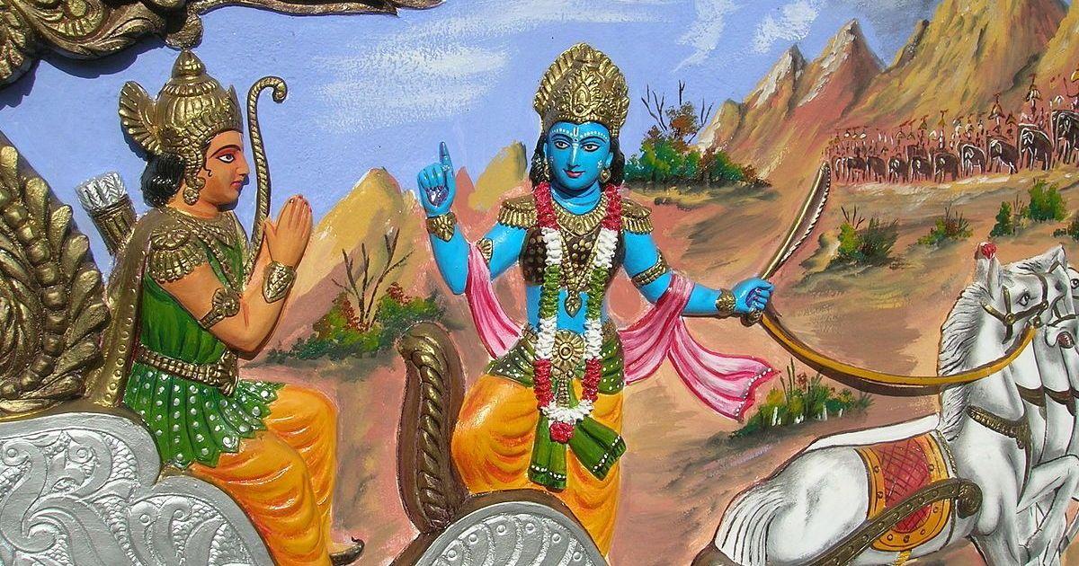 क्यों राजस्थान लोक सेवा आयोग की परीक्षा की तैयारी करने वालों को अब गीता पढ़नी चाहिए?