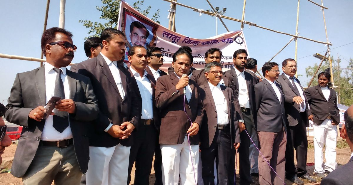 Latur: Lawyers march to demand investigation into death of CBI judge Loya