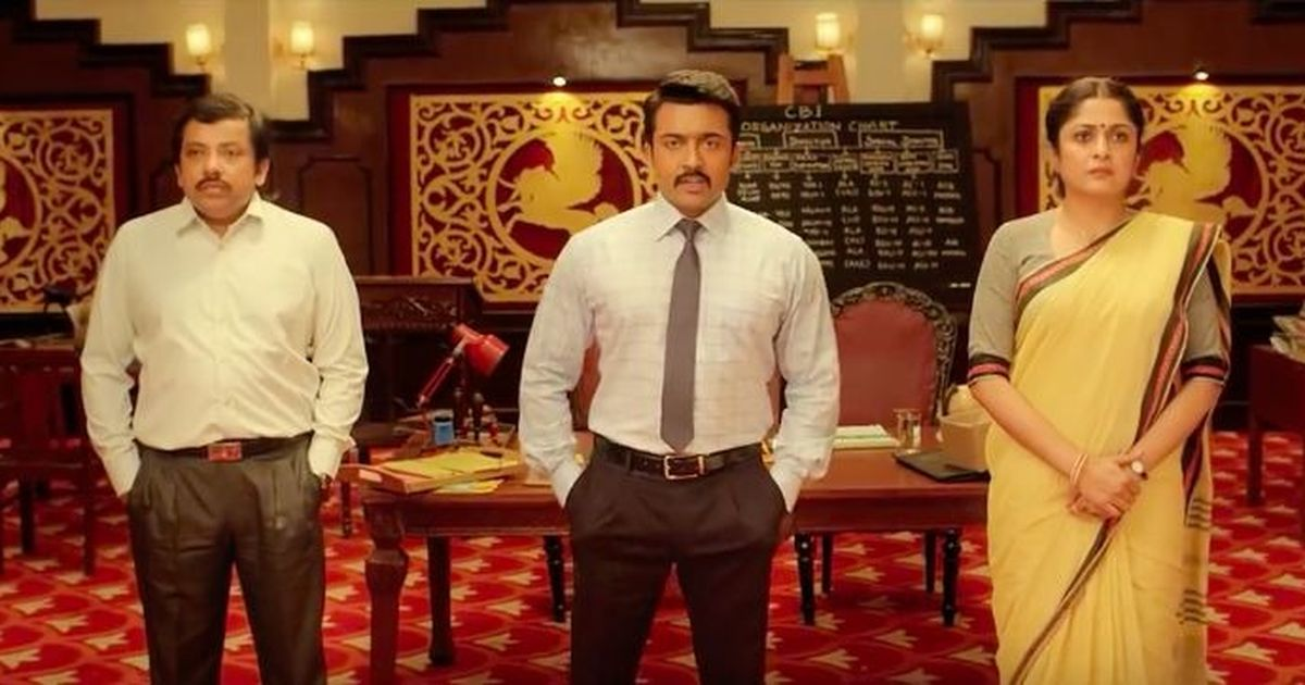 Watch: Suriya to the rescue in 'Thaana Serndha Koottam' teaser