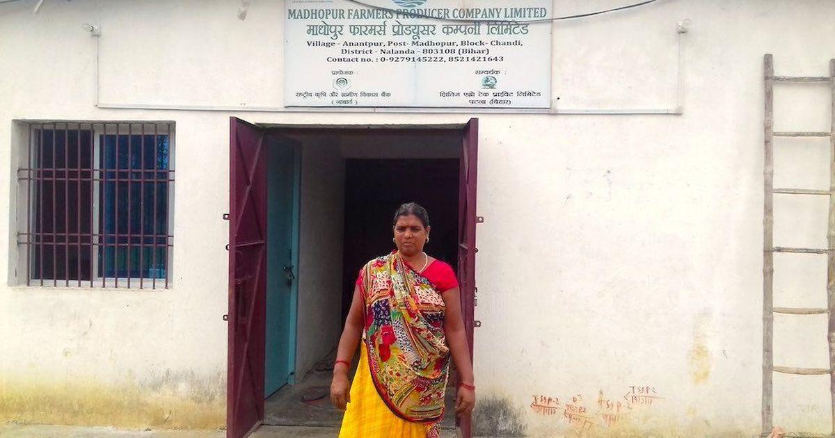 Bihar: How this woman mushroom farmer changed the lives of
