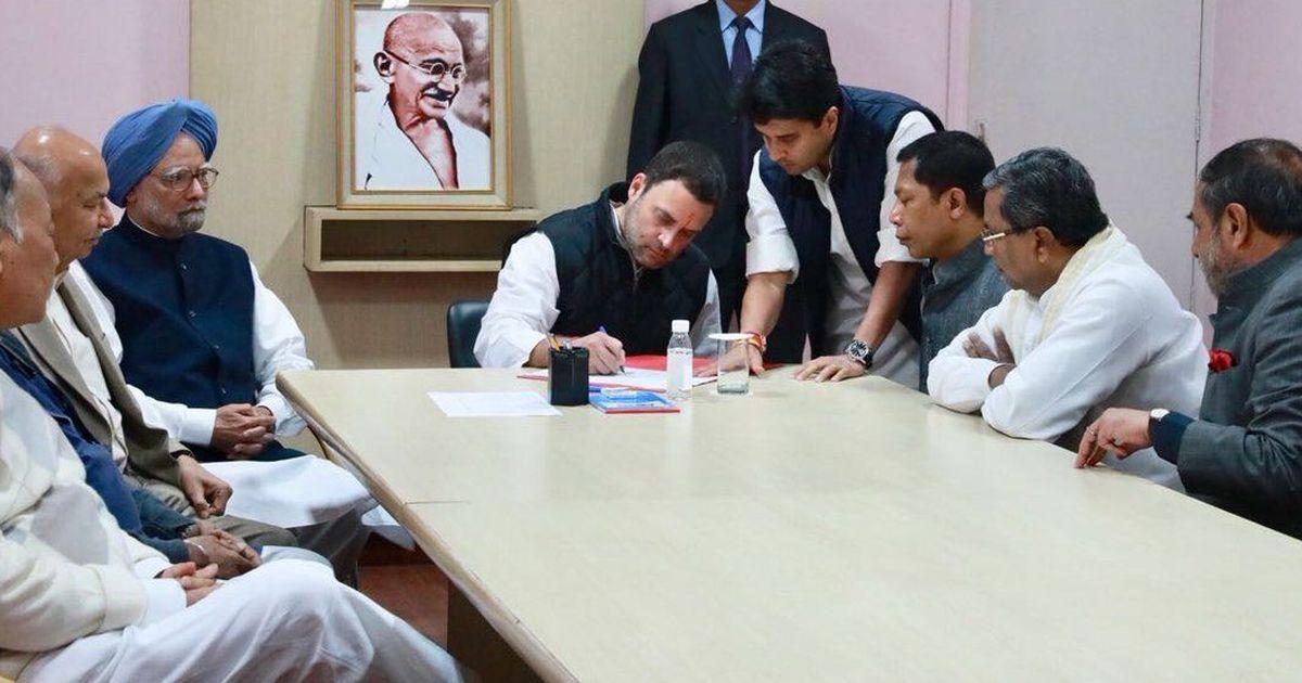 'कांग्रेस में अध्यक्ष पद के लिए राहुल का नामांकन भरना भी कोई कम लोकतंत्र नहीं है!'