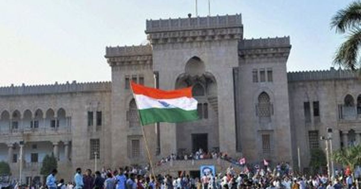 105th Science Congress Postponed Due to Security Reasons, Says Osmania University