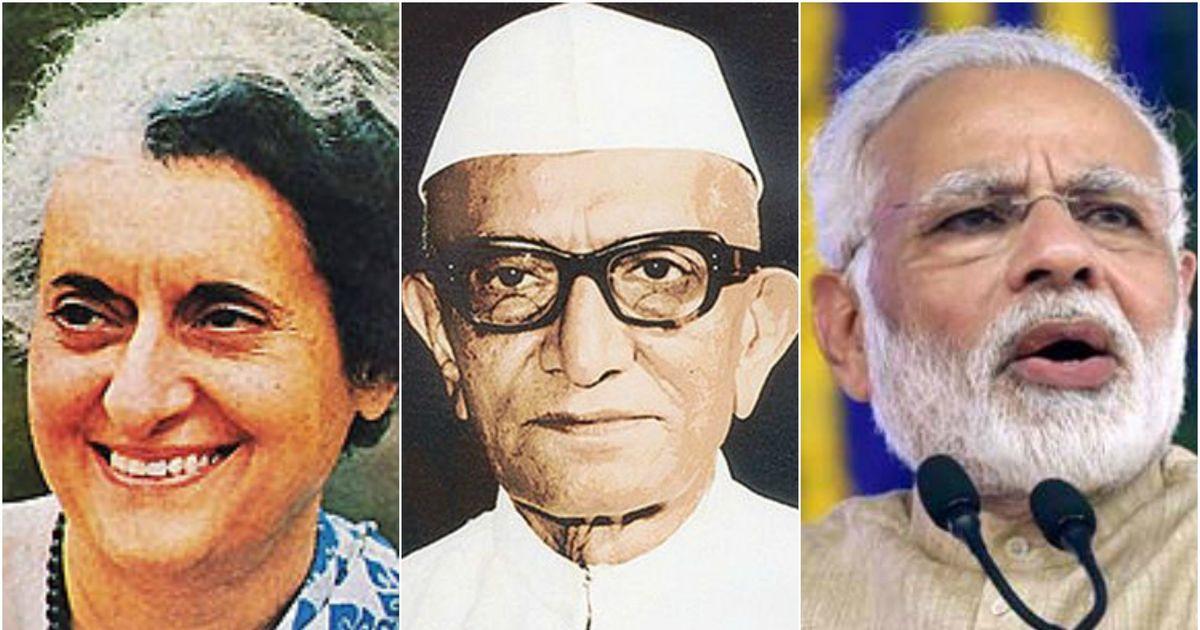 क्या इंदिरा गांधी को मोरारजी देसाई की बर्ख़ास्तगी पर पर्दा डालने की ज़रूरत थी?