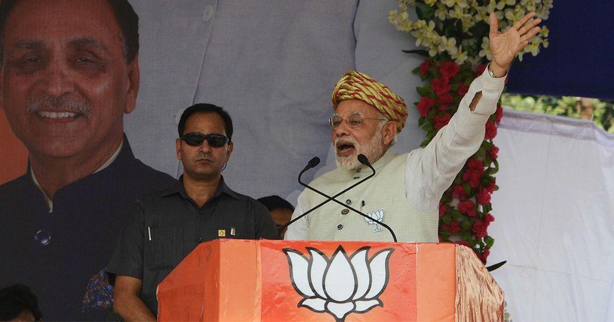 कांग्रेस राम मंदिर को चुनावों से जोड़ रही है : नरेंद्र मोदी
