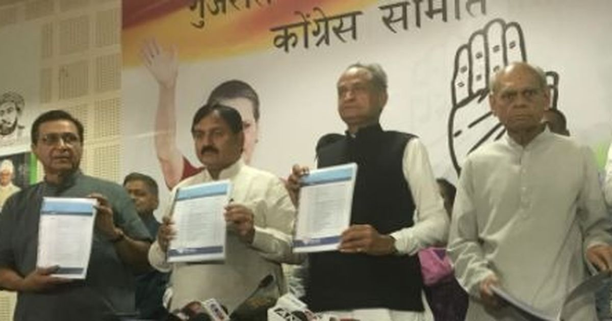 Cong manifesto promises quota for Patidars, other castes