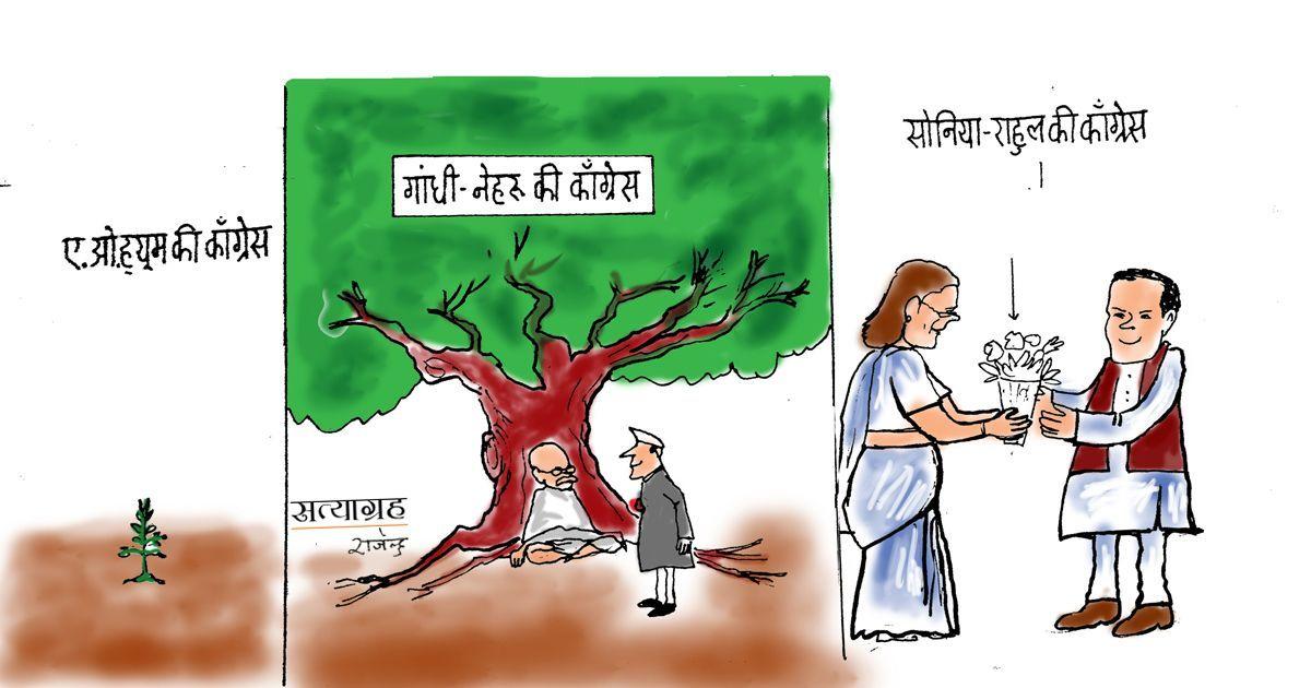 कार्टून : उद्यम से उपहार तक
