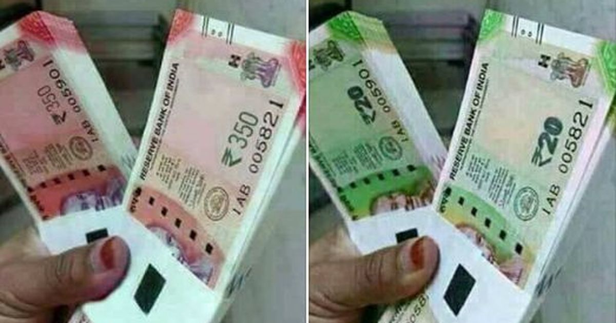 क्या आरबीआई ने 350 और 20 रुपये के नोट जारी कर दिए हैं?