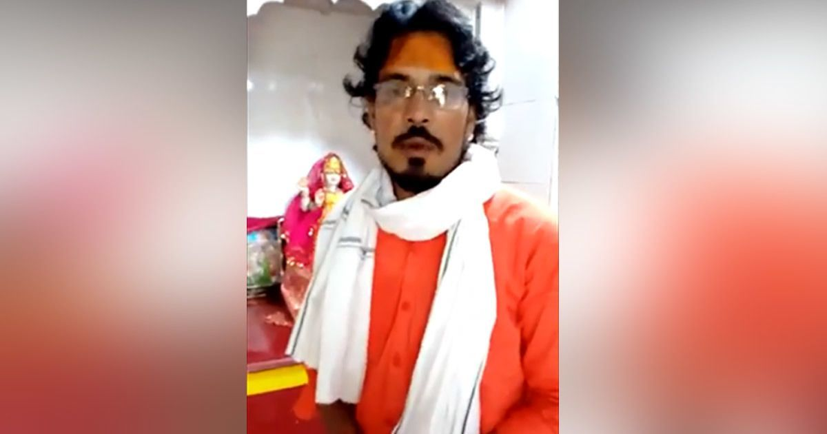 Rajasthan murder: 10 Muslim men arrested for organising rally in support of the victim a week ago
