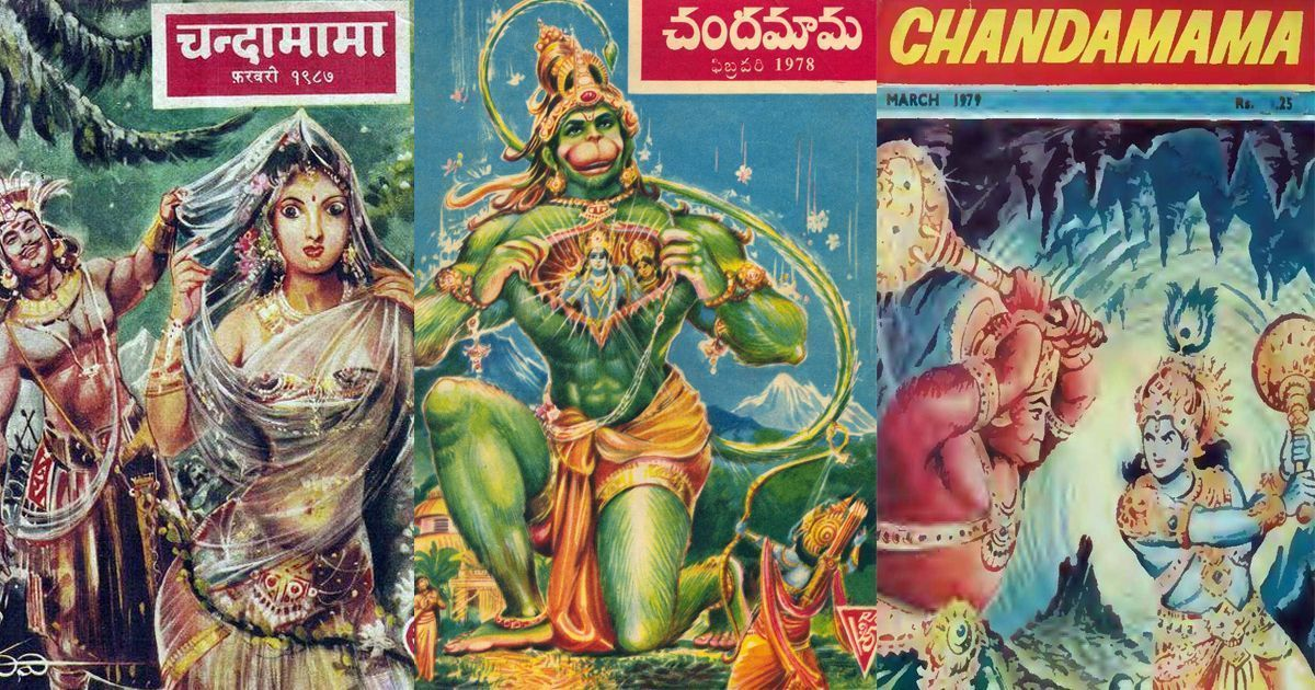 If not for 'Chandamama', my generation may have never realised the beauty of age-old Indian tales