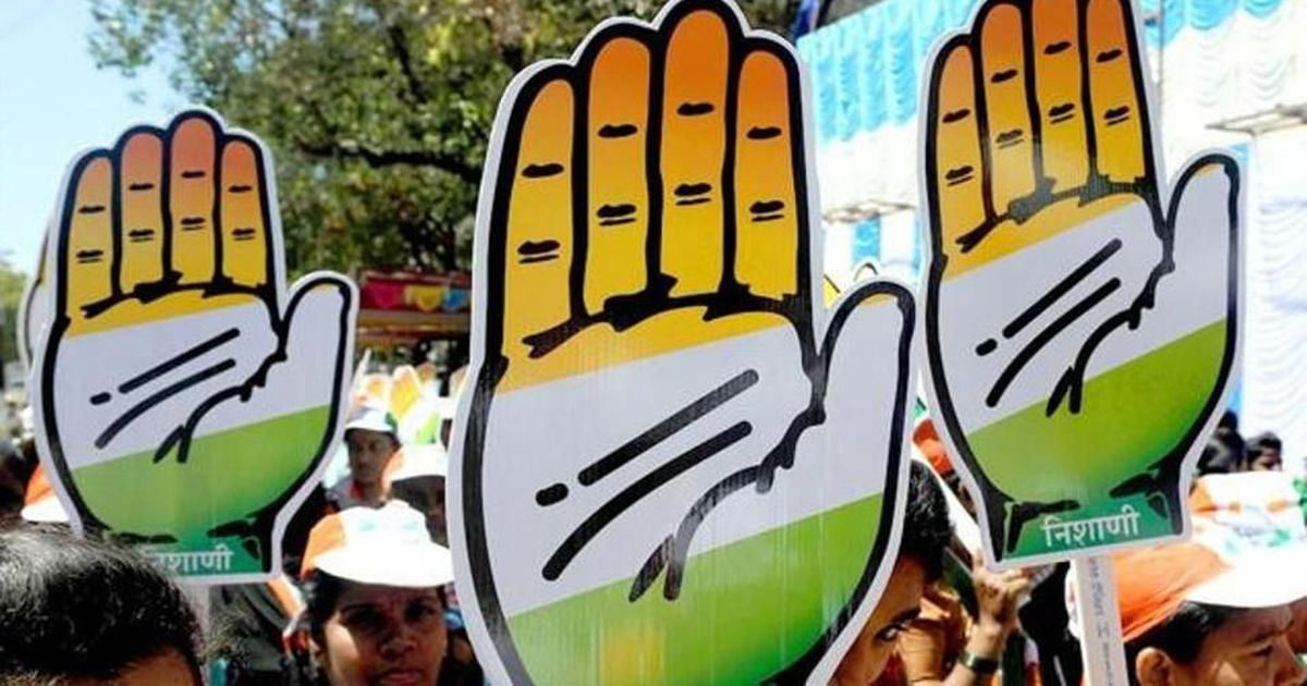 Congress removes its app from Google Play Store after BJP accuses it of sharing user data