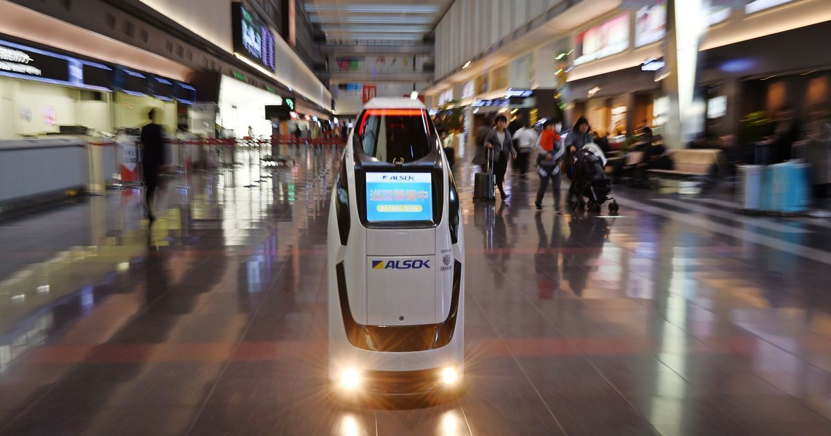 Tokyo Airport will be 'scattered with robots' to aid visitors during 2020 Olympics