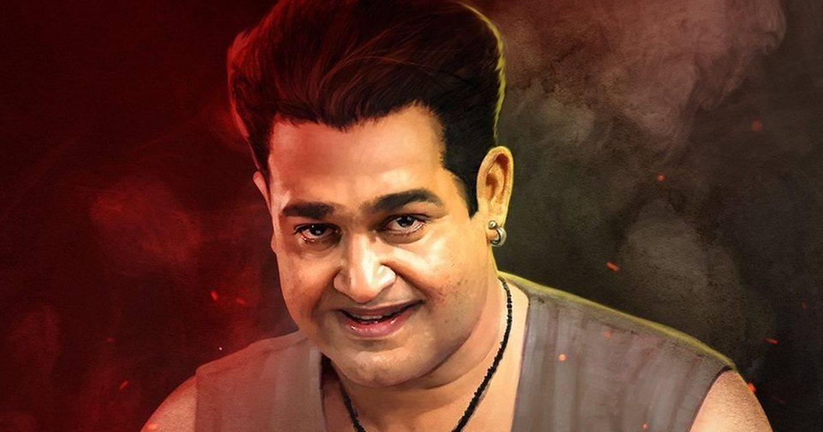 Watch: Mohanlal goes back in time in 'Odiyan' teaser