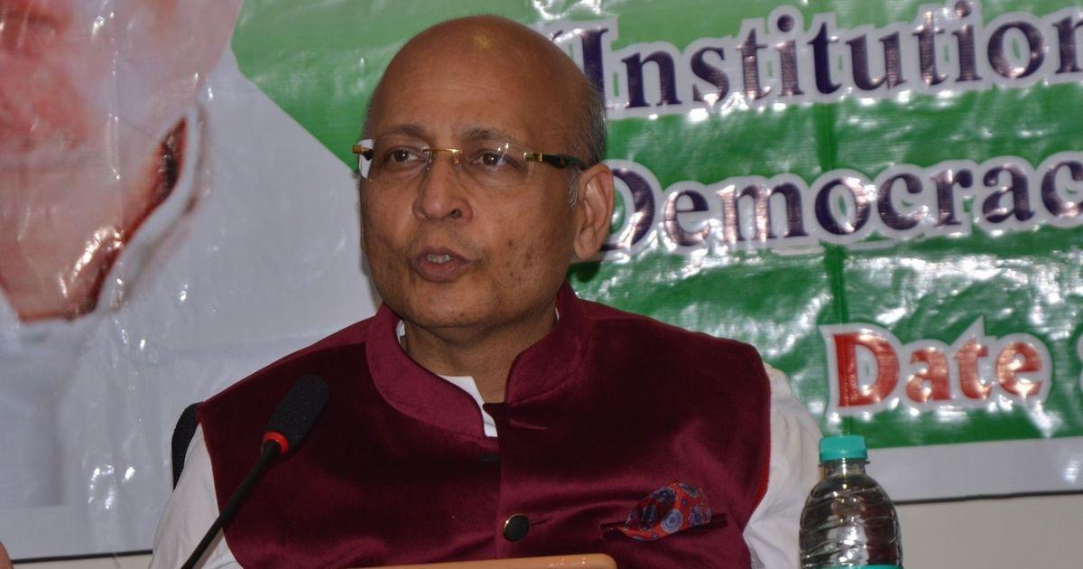 विजय माल्या के बयान को हल्के में नहीं लिया जा सकता : अभिषेक मनु सिंघवी