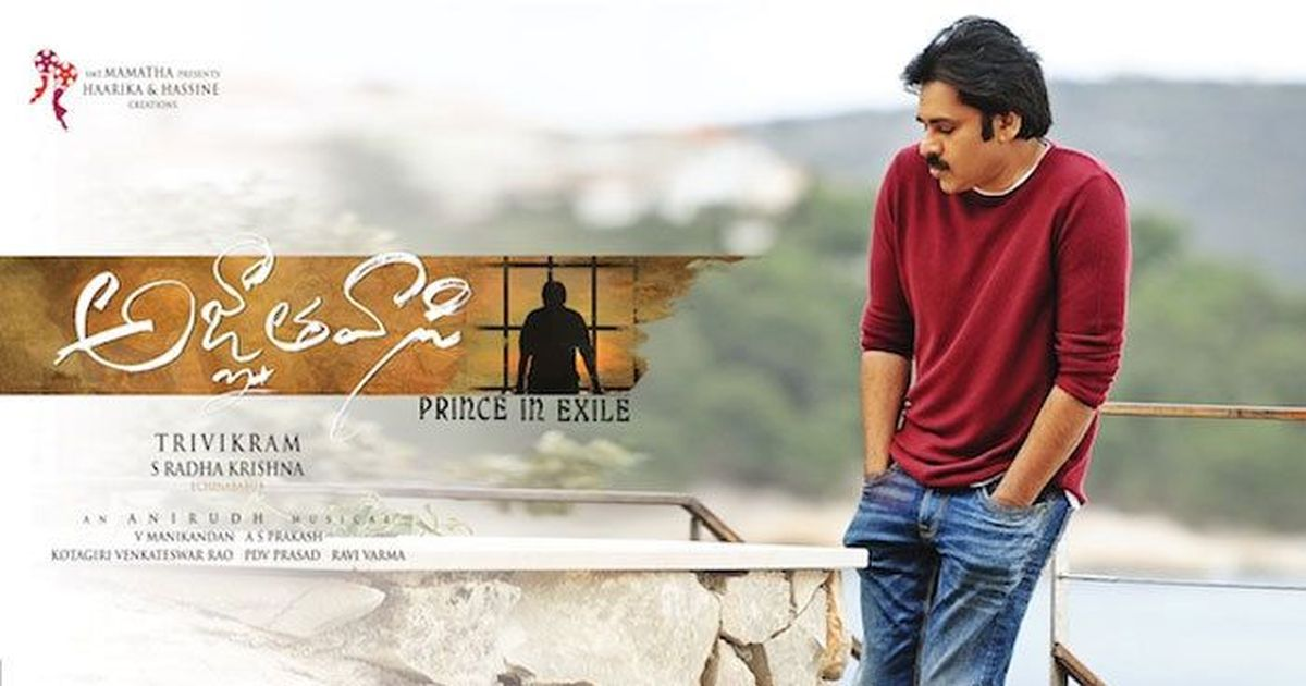 Pawan Kalyan Agnyaathavaasi Teaser 3rd Most Liked Teaser from South Indian Films