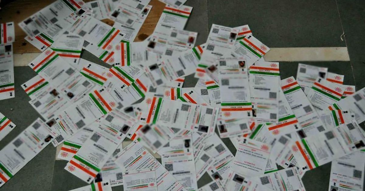Aadhaar hearing: Supreme Court questions private companies using citizens' details