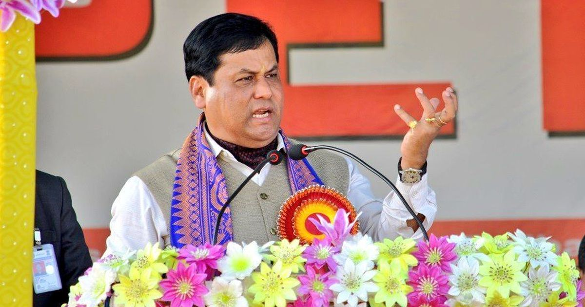 Citizenship bill: Congress asks Assam CM to quit BJP and help it form new government