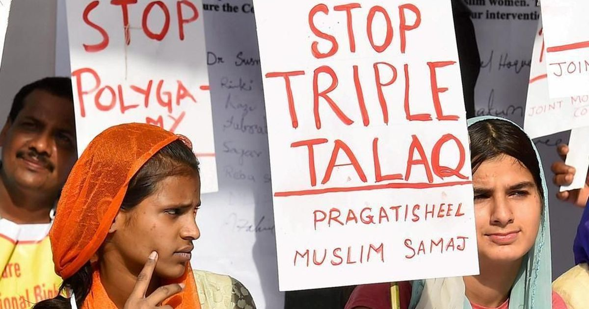 Triple talaq: We will take steps to amend or scrap bill, says Muslim personal law board