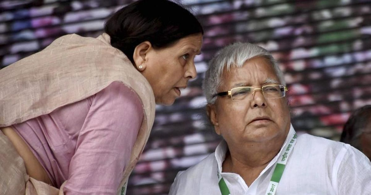 No visitors, no dahi chura, Lalu complains of being treated as commoner