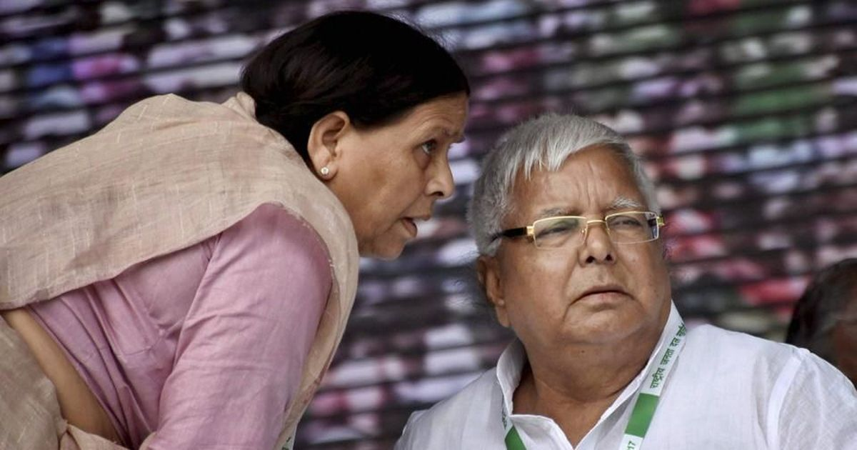 Hotel tender case: CBI files chargesheet against Lalu Yadav, Rabri Devi
