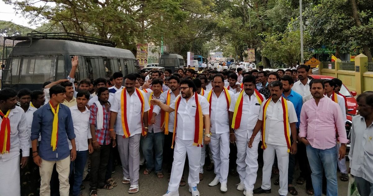Bengaluru: Pro-Kannada group demands reservations for Kannadigas in government, private jobs