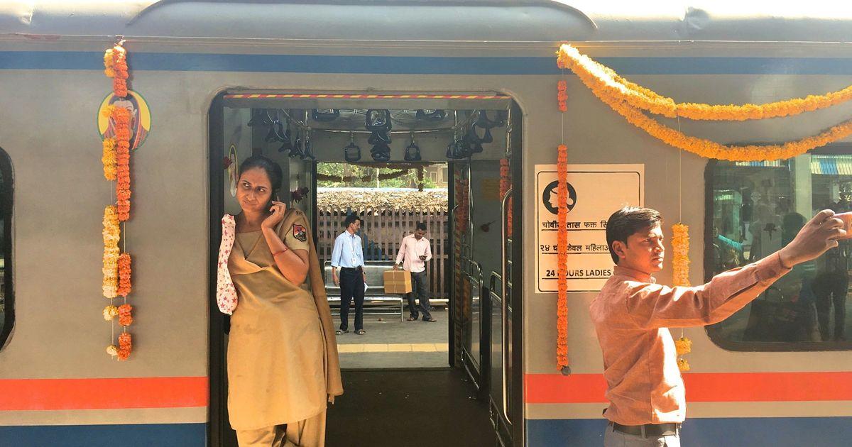 महिलाओं की सुरक्षा बढ़ाने के लिए ट्रेनों में 'पैनिक बटन' लगेगा