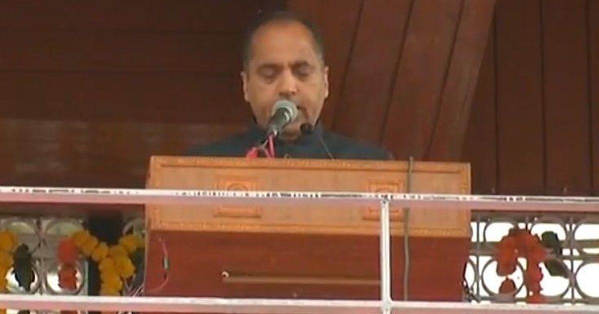 हिमाचल प्रदेश में जयराम ठाकुर द्वारा मुख्यमंत्री पद की शपथ लेने सहित दिन के बड़े समाचार